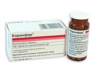Неотложная помощь при стенокардии
