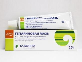Гепаринова мазь: інструкція по застосуванню, ціна, аналоги, відгуки » журнал здоров'я iHealth