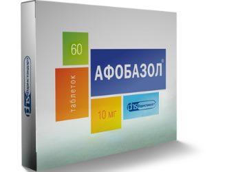 афобазол инструкция по применению состав
