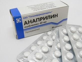 морфин инструкция по применению таблетки - фото 10