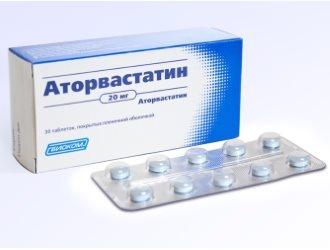 Аторвастатин 10 мг инструкция по применению цена отзывы аналоги