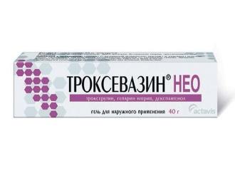 Гепаринова мазь: інструкція по застосуванню, ціна, аналоги, відгуки » журнал здоров'я iHealth 4
