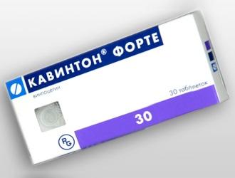 Кавинтон Инструкция По Применению Цена В Минске - фото 9