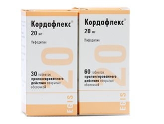 нифедипин капли инструкция по применению цена отзывы аналоги - фото 4