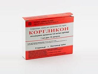 коргликон инструкция по применению таблетки