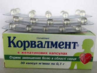 корвалмент инструкция по применению таблетки отзывы