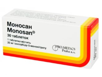 моносон лекарство инструкция