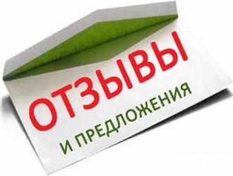 нифедипин капли инструкция по применению цена отзывы аналоги - фото 7