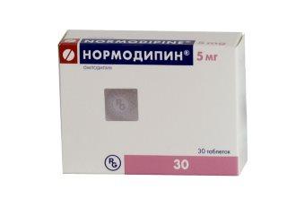 лекарство нормодипин инструкция по применению