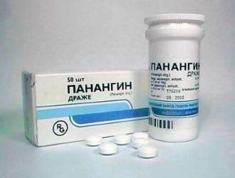 Панангин Инструкция По Применению Цена В Беларуси - фото 4