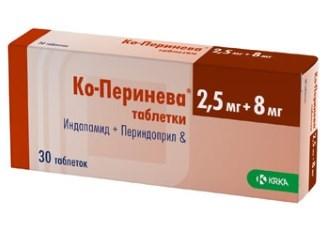 перинева лекарство инструкция по применению