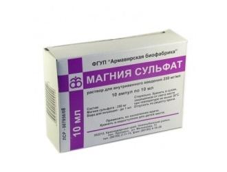 магния сульфат таблетки инструкция по применению - фото 11