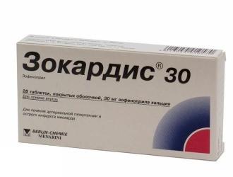 зокардис таблетки инструкция