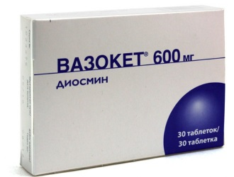 норматенс инструкция по применению цена в днепропетровске - фото 5