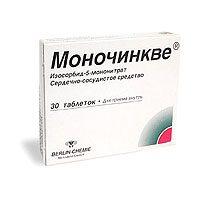 Централ Б Инструкция По Применению Цена В Украине - фото 8