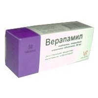 дигоксин инструкция по применению цена в украине - фото 8