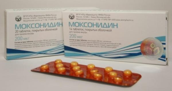 Форма выпуска и состав Моксонидина