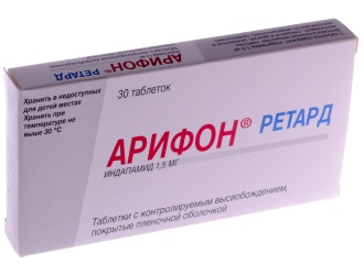 Будьте осторожны комбинируя Арифон с другими препаратами