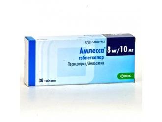 Изображение - Таблетки от давления амлесса amlessa