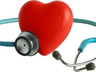 Препарат принимается при заболеваниях сердца