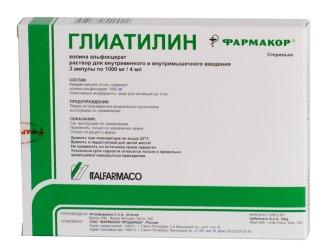 Описание полезных свойств Глиатилина.