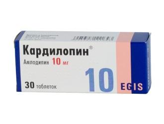 Кардилозин