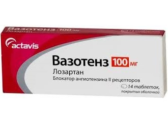 Изображение - Таблетки от давления эдарби кло vazotenz